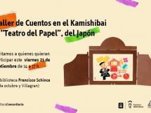 """Taller de Cuentos en el Kamishibai o """"Teatro del Papel"""" del Japón"""